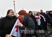 44 lính Ukraine ra hàng, gần 600 thiệt mạng