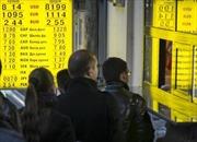 EU nhất trí cho Ukraine vay 2 tỷ USD