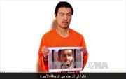 Truyền thông Israel: Các bên nhất trí việc trao đổi con tin Nhật