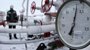Giá dầu giảm trở lại