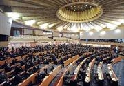 Thái Lan buộc tội 250 cựu nghị sĩ
