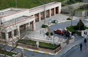 Thổ Nhĩ Kỳ bắt đối tượng dọa đánh bom Lãnh sự quán Mỹ