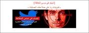 IS dọa giết người sáng lập Twitter
