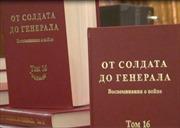 Nga ra mắt cuốn sách về hồi ức chiến tranh