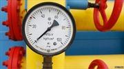 Ukraine chuyển 15 triệu USD tiền khí đốt cho Nga