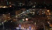 Biểu tình phản đối Thủ tướng Israel