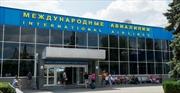 Crimea sẽ mở hãng hàng không riêng