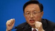 Trung Quốc sẵn sàng hỗ trợ Iraq chống IS
