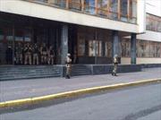 Ukraine điều 2 lữ đoàn Vệ binh Quốc gia tới Dnepropetrovsk