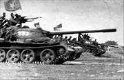 Chiến dịch Hồ Chí Minh chính thức mở màn