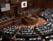 Quốc hội Nhật Bản thông qua ngân sách kỷ lục tài khóa 2015