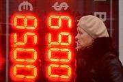 Kinh tế Nga sa sút do mất cân đối về cơ cấu