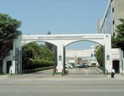 WikiLeaks phát tán 30.000 tài liệu bị đánh cắp của Sony Pictures