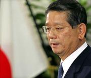 Chủ tịch Hạ viện Nhật Bản từ chức