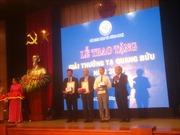 Trao giải thưởng Tạ Quang Bửu cho 4 công trình khoa học