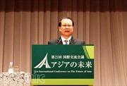 Phó Thủ tướng Vũ Văn Ninh phát biểu tại Hội nghị tương lai châu Á