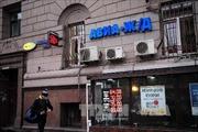 Tổng thống Putin bảo vệ Ngân hàng Trung ương Nga