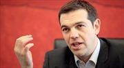 Hy Lạp bất ngờ công bố đề xuất mới
