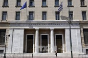 Hy Lạp lạc quan đạt thoả thuận với các chủ nợ quốc tế