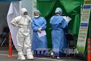 Thêm 1 trường hợp nhiễm MERS ở Hàn Quốc
