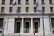 Hy Lạp nêu đề xuất cứu trợ mới
