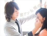 Phụ nữ Nhật thuê trai đẹp lau nước mắt tại công sở