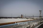 Iran triển khai dự án sản xuất xăng dầu chiến lược tại Vịnh Persian