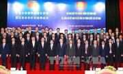 Bộ Công an Việt - Trung tăng cường hợp tác