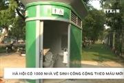 Hà Nội có 1.000 nhà vệ sinh công cộng theo mẫu mới