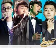 Sing My Song tập 3 sẽ phát sóng tối 5/12
