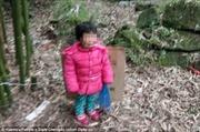 Kinh hoàng bé gái 2 tuổi bị cha trói, bỏ mặc trong nghĩa địa