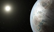 NASA sắp công bố phát hiện chấn động về vũ trụ