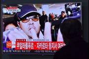 Triều Tiên lần đầu chính thức lên tiếng về cái chết của ông 'Kim Jong-nam'