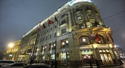 """""""National"""" - khách sạn lịch sử nhìn ra Điện Kremlin"""