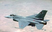 Rơi máy bay chiến đấu F-16 của Jordan tại Saudi Arabia