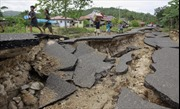 Xảy ra động đất 3,9 độ richter ở Nam Trà My, Quảng Nam