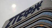 Tập đoàn Trung Quốc thừa nhận vi phạm lệnh trừng phạt Iran
