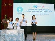 Triển khai Dự án 'Hợp tác hỗ trợ nước sạch thông qua cung cấp gói bột lọc nước P&G'