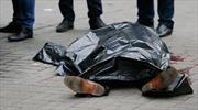 Cựu nghị sỹ Nga bị bắn chết ở thủ đô Ukraine