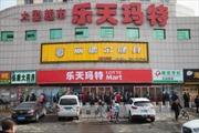 Trừng phạt Hàn Quốc vì THAAD, Trung Quốc có thể gặp phản ứng ngược