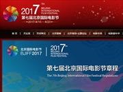 THAAD cản phim Hàn đến Liên hoan Phim quốc tế Bắc Kinh