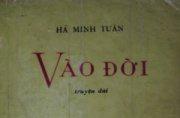 Lần đầu tiên Hội Nhà văn Việt Nam truy tặng Giải thưởng cống hiến