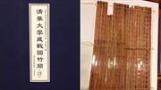 Sách Guinness công nhận công cụ tính thập phân cổ xưa nhất thế giới