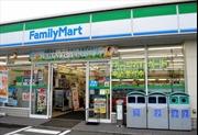 Các cửa hàng tiện lợi ở Nhật Bản đau đầu vì thiếu lao động