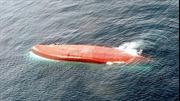 Chìm tàu đánh cá ở Senegal, ít nhất 20 người thiệt mạng