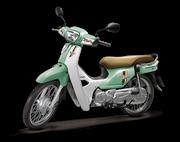 Honda khai tử dòng Super Dream 110 ở Việt Nam