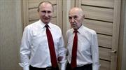Lộ diện 'sếp' của Tổng thống Nga Putin