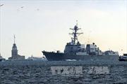 Mỹ chưa có kế hoạch thay thế các tàu chiến cũ