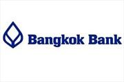 Thông báo việc sửa đổi, bổ sung Giấy phép hoạt động của Ngân hàng Bangkok Đại chúng TNHH chi nhánh TP Hồ Chí Minh và chi nhánh Hà Nội