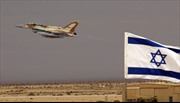 Israel khoe có sức mạnh không quân 'không thể tưởng tượng nổi'